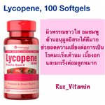 Lycopene 10 mg , 100 softgels