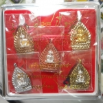 เหรียญเจ้าสัวทองคำ วัดไตรมิตร เหรียญแห่งโชควาสนาและความมั่งคั่ง ชุดกรรมการ
