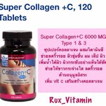 Neocell Super Collagen 6000 mg + C Type 1 & 3