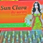 Sun Clara ซันคลาร่า กล่องส้ม