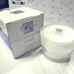 PICO BOOSTER MASK 30 ml/กระปุก