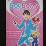 Boy Berry No.20