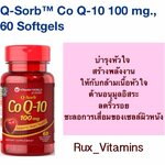 Co Q -10 100 mg 60 softgels