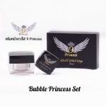 9 Princess Bubble Princess Set เก้าปริ้นเซส บั๊บเบิ้ล ปริ้นเซส เซท หน้าขาวใส