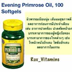 Evening Primrose Oil, 100 Softgels