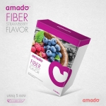 Amado Fiber อมาโด้ ไฟเบอร์ : 1กล่องมี 5 ซอง ดีทอกซ์ลำไส้ พุงยุบ ชงดื่มหลังอาหารมื้อใหญ่ได้ ไม่ทำให้อ้วนขึ้น ทานอาหารอย่างอร่อย ไม่ต้องกลัวอ้วน หรือชงดื่มก่อนนอน