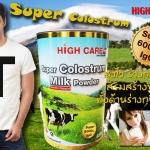 นมเพิ่มความสูง High Care Super Colostrum Milk Powder 6000 mg IgG
