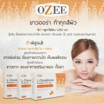 OZEE L-Glutathione ราคาส่งถูก อาหารเสริมผิวขาว โอซี กลูต้าไธโอน 5xx - 600 บาท