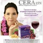 CERA15N เซร่า15เอ็น ผิวเปล่งประกาย ขาวกระจ่างใส