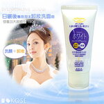 Kose softymo white cleansing wash 190g