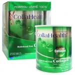 CollaHealth Collagen คอลลาเฮลท์ คอลลาเจน : เป็นคอลลาเจนบริสุทธิ์ 100 เปอร์เซ็นต์ สกัดจากปลา ซึ่งจะได้โปรตีนที่อุดมไปด้วยกรออะมิโนกว่า 18 ชนิด ช่วยให้ผิวเปล่งปลั่ง สดใส สุขภาพดีจากภายใน