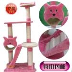 คอนโดแมวสามชั้น ต้นไม้แมว บันได อุโมงค์รูปหน้าแมว ที่ปีนออกกำลังกาย สีชมพูหวานแหวว