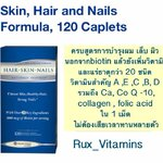 skin hair and nail formular 120 caplets