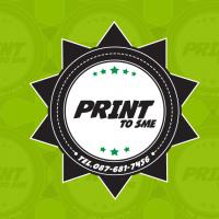 ร้านPrint To SME สิ่งพิมพ์ สำหรับคนทำธุรกิจ