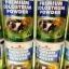 นมเพิ่มความสูง Super Colostrum milk Powder 5000 igG - Healthway from Australia thumbnail 3