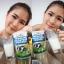 นมเพิ่มความสูง Super Colostrum milk Powder 5000 igG - Healthway from Australia thumbnail 9