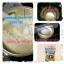 นมเพิ่มความสูง Super Colostrum milk Powder 5000 igG - Healthway from Australia thumbnail 10