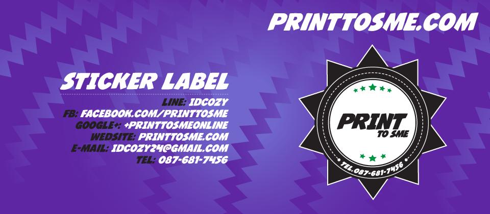 Print To SME สิ่งพิมพ์ สำหรับคนทำธุรกิจ