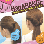 Hair Arrange Design Perfect Style Quickly ที่ตกแต่งทรงผม