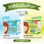 ยาสีฟันโภคา ลดกลิ่นปาก ลดคราบหินปูน ลดคราบเหลือง สูตรใหม่