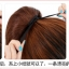 hair piece ทนความร้อนเกาหลี(สีดำ) thumbnail 4