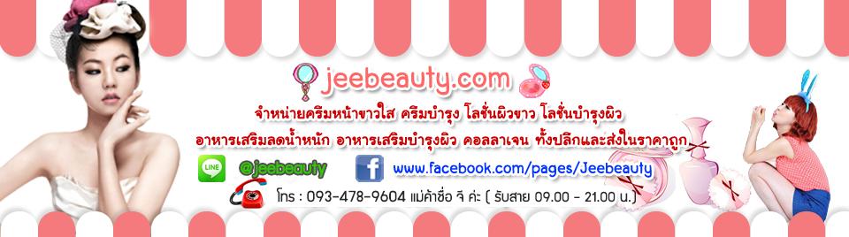 jeebeauty.com