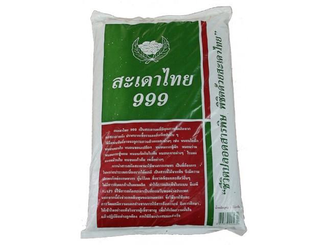 สะเดาไทย 999 สะเดาบดคุณภาพดี ขนาด 5 กิโลกรัม