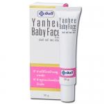 ยันฮี เบบี้ เฟส ครีม (Yanhee Baby Face Cream) ผิวดูอ่อนวัย กระจ่างใส เหมือนผิวเด็ก จุดด่างดำแลดูจางลง