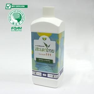 สะเดาไทย หมายเลข 111 (ฉลากฟ้า) สารสกัดสะเดาเข้มข้นชนิดน้ำ ขนาด 1 ลิตร