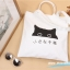กระเป๋าผ้าเกาหลี B1 ลายคุโรเนโกะ thumbnail 10