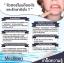 Medileen Anti Acne 30 ml. thumbnail 4