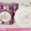 ele Mineral White Mask Plus ครีมมาส์กหน้า เอลลี่ครีม พลัส 50g