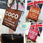 กระเป๋าสะพาย COCO PARIS