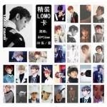 LOMO CARD EXO BAEKHYUN 04