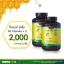 Auswelllife อาหารเสริมนมผึ้ง Royal Jelly 2180 mg. 2 กระปุก 120 แคปซูล thumbnail 1