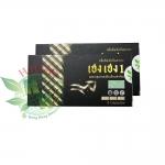 ผลิตภัณฑ์เสริมอาหารเฮง เฮง 1 (2 กล่อง) ลดราคา เหลือ 1,500 บาท