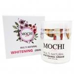 Mochi White ผลิตภัณฑ์บำรุงผิวหน้าให้ขาวใส 1 กระปุก