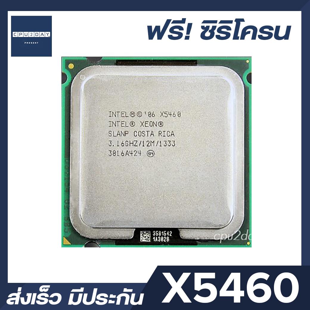 ซีพียู (CPU) [775] Xeon X5460 775 (12M Cache, 3 16 GHz, 1333 MHz FSB)  ไม่ต้องตัดบอร์ด (บากรูไว้ให้แล้ว)